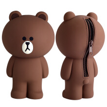 Jantens Cute Kawaii Bear School Pencil Case Brown