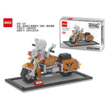 Dr Star Bricks 637 Speedking Motorcycle Brown