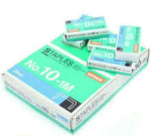 Om Botak - KENKO REFILL no 10 STAPLER 20 box mini - Staples Stepler Grosir ATK