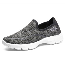 SiYing simple and breathable soft bottom step-slip comfortable women's sports shoes