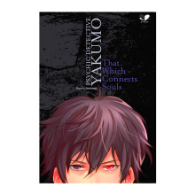 Psychic Detective Yakumo - That Which Connects Souls - 531690010