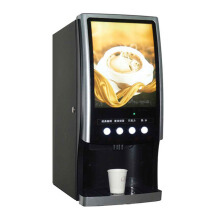 GETRA Coffee Dispenser SC-7903E