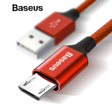 Baseus Micro USB Kabel 2A Quick Charge For Samsung Xiaomi Redmi OPPO vivo Handphone HP Fast Charging USB Data Cable