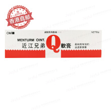 Omi Brotherhood Menturm Q ointment 65G
