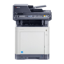 KYOCERA Ecosys Digital Multifunction Copier M6530CDN - Mesin Warna
