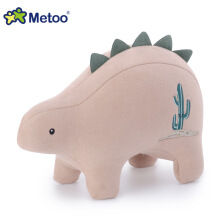 Metoo Sweet Cute Dinosaur Kawaii Plush Stuffed Animal Cartoon Kids Toys