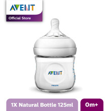 AVENT Bottle Natural 2.0 Single Pack - 125ml SCF690/13