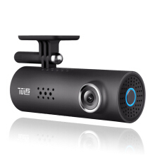 Xiaomi 70 Minutes Smart Car DVR WiFi 1080P Wireless Dash Camera 130 Degree Mstar 8328P Sony IMX323 1080P 30fps Car Camera