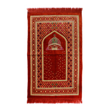 ARIF Sajadah/Praying Pad 68 cm x 110 cm - Sajadah Lebar/Orange