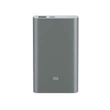 XIAOMI 10000mAh Mobile Power (high version-international) Grey