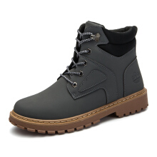 DCAMELOR Men's Boots (souxie-taozufang-0908 black yellow grey size38-44)