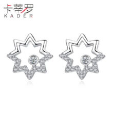 Kader Stars S925 silver earrings-Silver