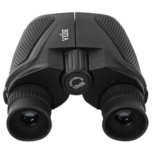 Shengmeiid BIJIA Porro BAK - 4 Prism Waterproof 12 x 25 HD Binoculars 83m / 1000m Ultra-clear Telescopes for Outdoor Hiking Hunting Black