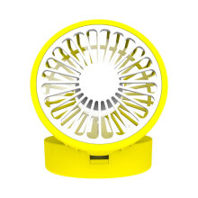 COZIME Fresh Lemon Cooling Fan Foldable Desk Table Rechargeable Yellow
