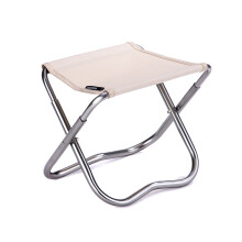 NH Folding Chair Stool Small NH15Z011-D Creme