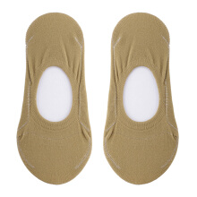 SUNAFIX FC 05 AS- Sunafix Footcover Socks Anti Slip - Beige
