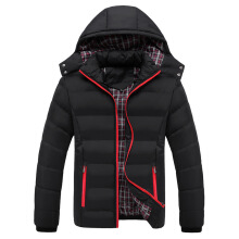 ESG Men Winter Jacket Warm Male Coats Fashion Thick Thermal Men Parkas Casual Men Branded Clothing Black L