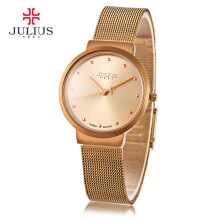 Julius JA - 426L Female Ultrathin Stainless Steel Mesh Band Quartz Wrist Watch Coffee