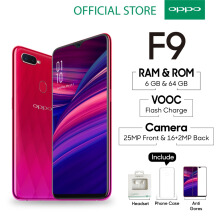 OPPO F9 6GB [6/64GB] - Sunrise Red