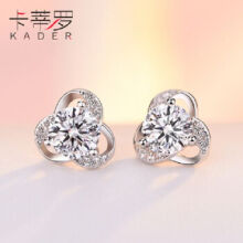 Kader Three-leaf clover S925 silver Swarovski Zircon earrings-Silver