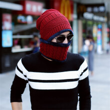 SiYing Korean version of the winter windproof neck and velvet thick men's knit hat