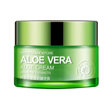 Boquanya Aloe Vera Moisturizing Cream Moisturizing Gentle Nourishing Cream  Net content (g/ml) 50g