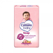 Cussons Baby Soap Bar Soft and Smooth - 75 gr