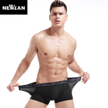 Newlan New breathable underwear Men ice silk seamless underwear Summer thin transparent men underwear