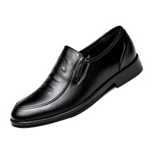 Shengshi Haojun Casual Business Dress Men's Foot Shoes