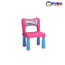 Puku Kidzone Children Chair 5199 - Kursi belajar anak