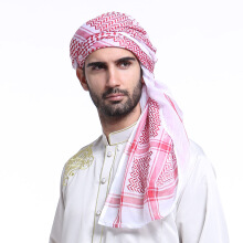 Qaobo Muslim Men's Turban Cap Saudi Male Headscarf Arab Men's Headscarf
