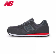 New Balance NB373 ML373MS-Grey