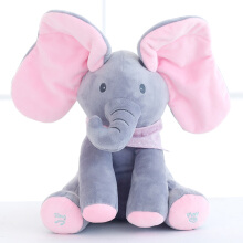 Jantens Animal and plush elephant doll playing music elephant education anti-stress toy children Grey