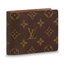 LOUIS VUITTON MULTIPLE  Men Brown Leather Wallet M60895 Dark Brown