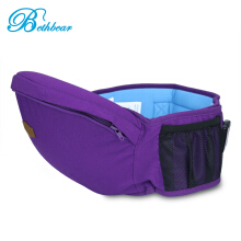 Bethbear Ergonomic Babies Carrier Newborn Kid Pouch Infant(Purple)