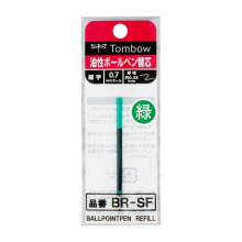TOMBOW Refill for Reporter 4 Compact Green