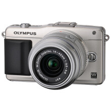 Olympus E-PM2 Lens 14-42mm White