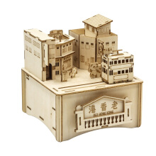 JIGZLE 3D Puzzle Kayu - Wooden Art Music Box - Old Streets and Alleys