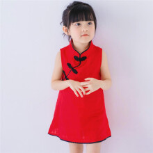 BESSKY Toddler Girls Summer Princess Dress Kids Baby Party Wedding Sleeveless Cheongsam_