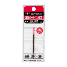 TOMBOW Refill for Reporter 4 Compact Red