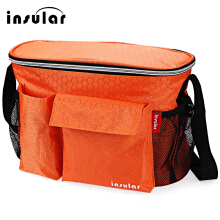 Heat Preservation Babies Diaper Bag for Stroller(Orange)
