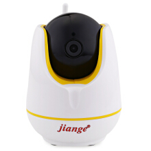 Wireless WiFi 720P 1MP Night Vision Indoor IP Camera with Two-way Audio
