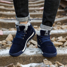 BESSKY Men Low Ankle Trim Flat Ankle Winter Warm Autumn Boots Casual Sport Shoes_