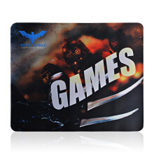 HAVIT Mousepad Gaming HV-MP815