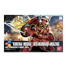 BANDAI Gundam SD Kurenai Musha Red Warrior Amazing