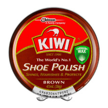 KIWI Paste Brown 45ml