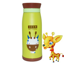 RADYSA Botol Thermos Animal - Deer 500ML Dark Green