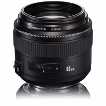 Yongnuo 85mm f/1.8 Lens for Canon - Hitam Black