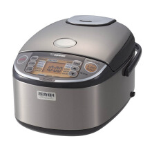 ZOJIRUSHI Rice Cooker IH Press NP-HRQ 10 XT