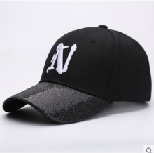 BAI B-261 Adjustable Baseball Cap MBL Hiphop cap with N design Black&White color